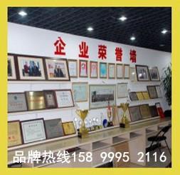【江夏区刚注册成立公司企业要办理以下荣誉资