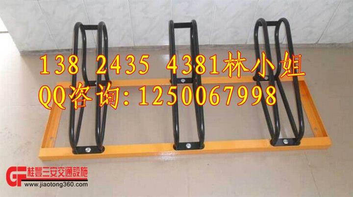 武汉个性自行车防盗架子